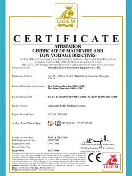 CE-certifikat för automatisk tvättmaskin för flaskor