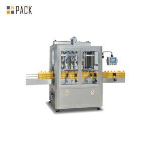 Gratis fraktpris automatiska smörjmedel smörjmedel smörjmedel sojabönor palm ätbar olja fyllning maskin