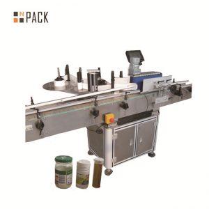 Förpackning hög hastighet automatisk klistermärke märkning maskin