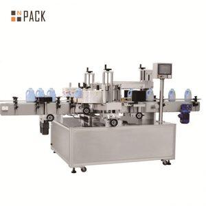 Automatisk runda flaskor roterande klistermärke etiketteringsmaskin för ölflaska